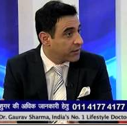 Reversing Diabetes by Dr. Gaurav Sharma